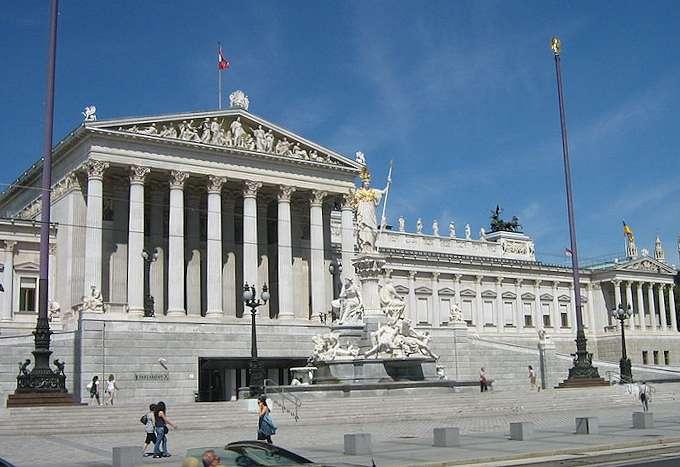 Vienna il parlamento for Il parlamento